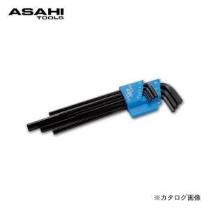 旭金属工業 アサヒ ASAHI ALロング六角棒レンチ 7本組みセット ALS0790|plus1tools