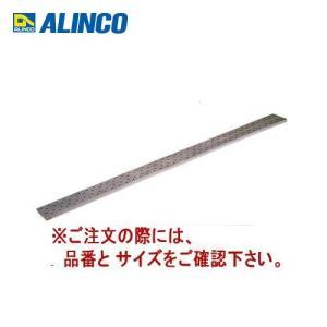 (個別送料1000円)直送品 アルインコ ALINCO 足場板 ALT-25C-G|plus1tools