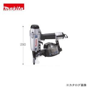 マキタ Makita 50mm エア釘打 AN504A plus1tools