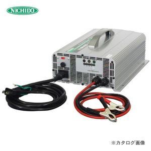 日動工業 全自動バッテリーチャージャー 屋内型 ANB-1248V|plus1tools