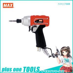 マックス MAX エアインパクトドライバ AT-ID6P1 plus1tools