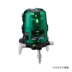 ムラテックKDS ATL-25GRSA グリーンレーザー墨出器(受光器・三脚|plus1tools