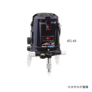 ムラテックKDS 高精度レーザー墨出器【受光器・三脚付】 ATL-65RSA|plus1tools