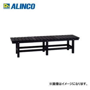 直送品 アルインコ ALINCO アルミ製ぬれ縁 AYN-180 plus1tools
