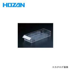 ホーザン HOZAN パーツキャビネット交換部品 引出し B-108|plus1tools
