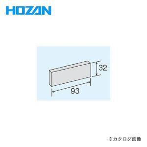 ホーザン HOZAN パーツキャビネット交換部品 仕切板 B-109|plus1tools