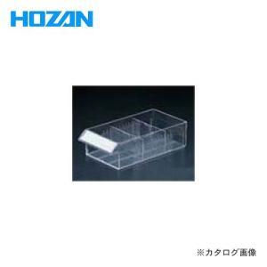 ホーザン HOZAN パーツキャビネット交換部品 引出し B-118|plus1tools