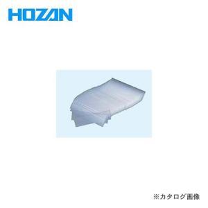 ホーザン HOZAN パーツキャビネット交換部品 カード押え B-118-2|plus1tools