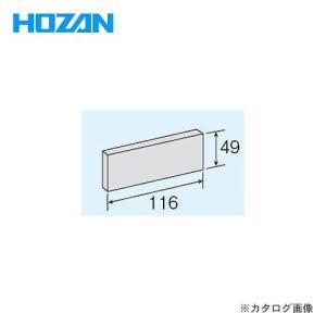 ホーザン HOZAN パーツキャビネット交換部品 仕切板 B-119|plus1tools