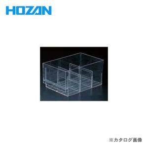 ホーザン HOZAN パーツキャビネット交換部品 引出し B-128|plus1tools