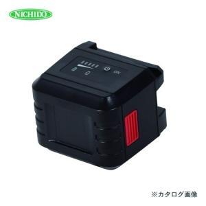 日動工業 着脱式LEDチャージライトミニ 用 予備バッテリー BAT-B44|plus1tools