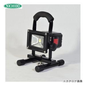 日動工業 着脱式LEDチャージライトミニ 10W マグネット付 BAT-RE10SMG|plus1tools