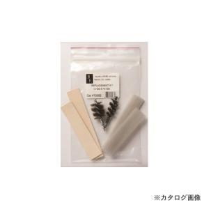 BBK 文化貿易工業 TB-16用 替ブラシ(内・外周用セット) 70263|plus1tools