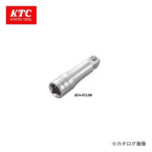 KTC 12.7sq. 首振りエクステンションバー BE4-270JW|plus1tools