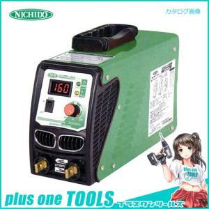 (おすすめ)日動工業 単相200V専用 デジタルインバーター直流溶接機 パワーウェルダー160 BMP-160A|plus1tools