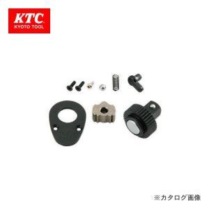 KTC 9.5sq. ラチェットヘッドリペアキット BR3E-K|plus1tools