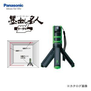 (おすすめ)パナソニック Panasonic レーザーマーカー 墨出し名人 壁一文字 グリーン BTL1000G|plus1tools