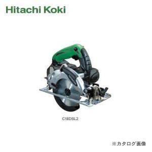 日立工機 HITACHI 18V コードレス丸のこ(Aグリーン) C18DSL2(LSCK)L|plus1tools