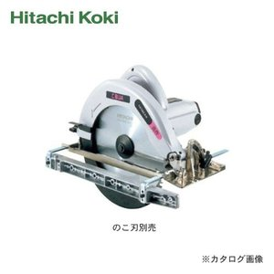 日立工機 HITACHI 216mm造作丸のこ C8UA(N)|plus1tools