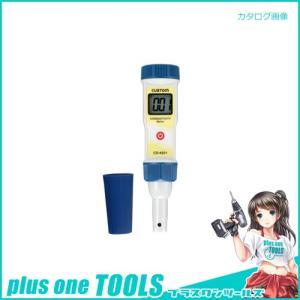 カスタム CUSTOM 防水導電率計 CD-6021|plus1tools