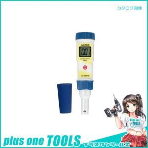 カスタム CUSTOM 防水導電率計 CD-6021A|plus1tools