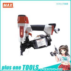マックス MAX コイルネイラ CN-450 plus1tools