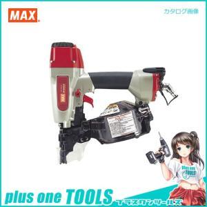 マックス MAX コイルネイラ CN-450AD(FP) plus1tools