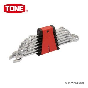前田金属工業 トネ TONE コンビネーションスパナセット CS700P|plus1tools