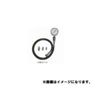東洋テック NPA 油圧計(高圧用) CT-7H