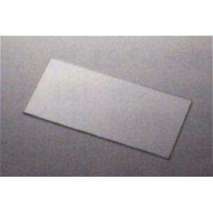 マイト工業 遮光面オプション カバープレート20枚(外側・内側兼用) CVP-400S plus1tools