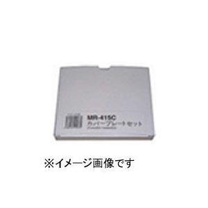 マイト工業 遮光面オプション カバープレートセット8枚(外側)×6枚(内側) CVP-415S plus1tools