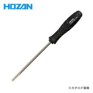 ホーザン HOZAN マイナスドライバー (−)2.5mm D-630-100|plus1tools