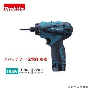 マキタ Makita 10.8V 充電式ドライバドリル 本体のみ DF030DZ|plus1tools