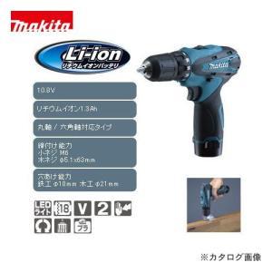 マキタ Makita 10.8V 1.3Ah 充電式ドライバドリル フルセット(バッテリBL1013x2個・充電器DC10WA・プラスチックケース付) DF330DWX|plus1tools