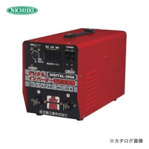 日動工業 デジタル インバーター溶接機 三相200V DIGITAL-300A|plus1tools