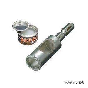ユニカ 充電ダイアコアビットセミドライワックス付(硬質・石材・磁器タイル用) DJW15.0×60S|plus1tools