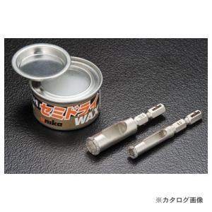 ユニカ 充電ダイヤコアビット DJWタイプ セミドライワックス付(硬質・石材・磁器タイル用) DJW8.0X60S|plus1tools