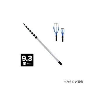 【直送品】デンサン DENSAN ランプチェンジャーセット DLC-930MS plus1tools