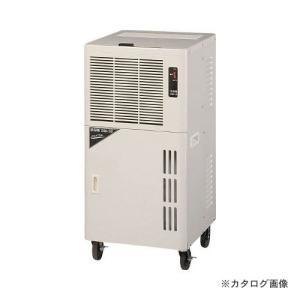 (直送品)ナカトミ NAKATOMI 除湿機 DM-15|plus1tools