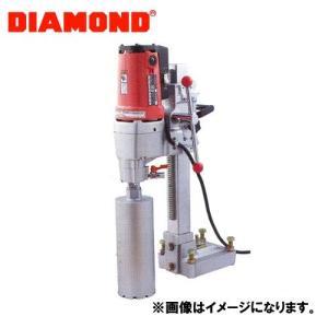 DIAMOND ハイパワーミニコアドリル CD-160Mi|plus1tools