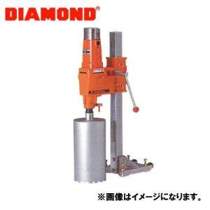 DIAMOND ハイパワータイプコアドリル CD-200X|plus1tools