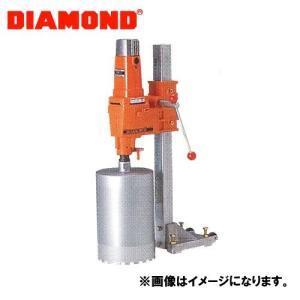 DIAMOND ハイパワータイプコアドリル CD-250X|plus1tools