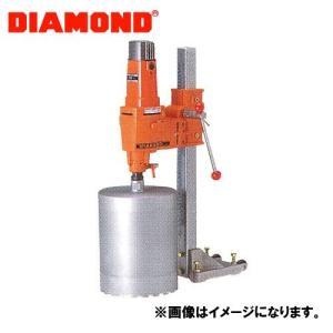 DIAMOND ハイパワータイプコアドリル CD-300X|plus1tools
