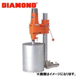 DIAMOND ハイパワータイプコアドリル CD-350X|plus1tools