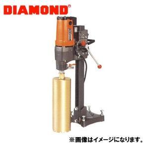 DIAMOND コンパクトタイプコアドリル CDS-130|plus1tools