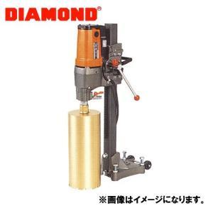 DIAMOND コンパクトタイプコアドリル CDS-160|plus1tools