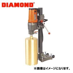 DIAMOND コンパクトタイプコアドリル CDS-180|plus1tools