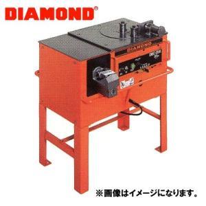 直送品 DIAMOND 鉄筋ベンダー・カッター DBC-25X|plus1tools