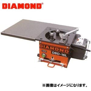 DIAMOND 鉄筋ベンダー DBD-16L|plus1tools