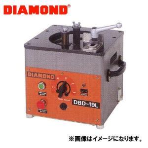 DIAMOND 鉄筋ベンダー DBD-19L|plus1tools